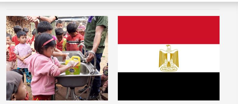 Władze egipskie przedłużyły o 45 dni aresztowanie chrześcijańskiego obrońcy praw człowieka, Ramiego Kamila.