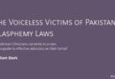 Raport: Bezgłośne ofiary pakistańskich przepisów o bluźnierstwie