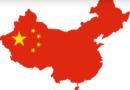 Chiny tłumią kościoły z zagranicznymi powiązaniami, szczególnie z USA!