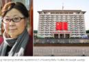 """Chiny: Profesor Liang Yanping wydalona z zawodu i KPCh za """"niewłaściwe uwagi"""""""