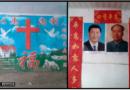 Chiny: Podopiecznym opieki społecznej nakazano wielbić komunistyczną partie, a nie Jezusa