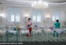 Apel do prezydenta Ukrainy o zakazanie handlu dziećmi