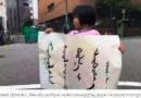 Chiny: 1 września, dzwon śmierci zabrzmi dla tożsamości południowej Mongolii