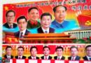 Chiny: chrześcijanie muszą wielbić wizerunki prezydenta Xi, aby uzyskać pomoc społeczną