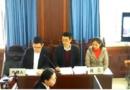 Chiny: dzieci muszą być wychowywane w systemie ateistycznym