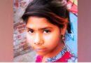 Pakistan: chrześcijanka torturowana i przykuta łańcuchem w zagrodzie dla bydła