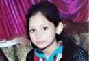 """Pakistan: kolejna 13-letnia dziewczynka zmuszona do małżeństwa i """"nawrócenia"""" na islam"""