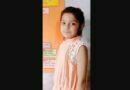 Suzena, 8 lat – zgwałcona przez nauczyciela w Pakistanie