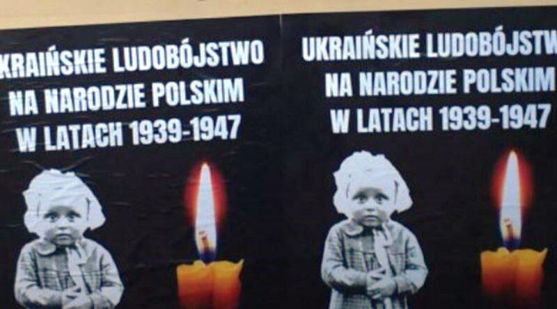 """Ukraińcy oburzeni: Piszą o """"skandalicznych plakatach"""", posądzaniu Ukrainę o rzeź na Polakach"""